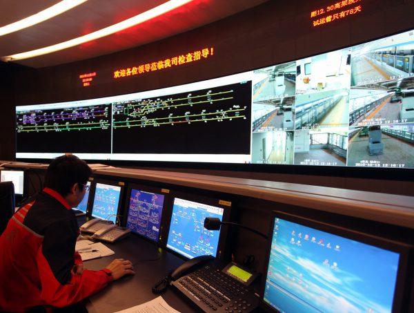 CITYFLO 650 in Control Room